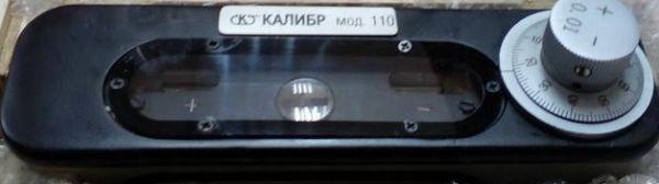 Уровень с микрометрической подачей ампулы модель 110 тип 1 ГОСТ 11196-74 (Поверка)