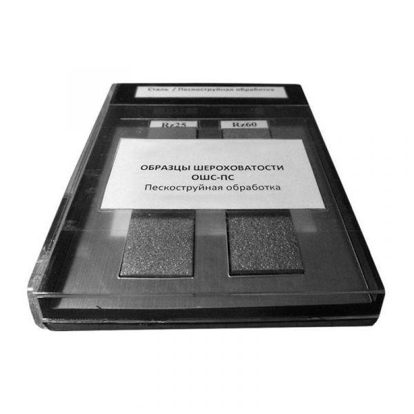 Образцы шероховатости ОШС-ФТ (фрезерование торцевое, форма образца плоская Rz160; Rz80; Rz40; Rz20; Rz10; Rz5) стальные ГОСТ 9378-93